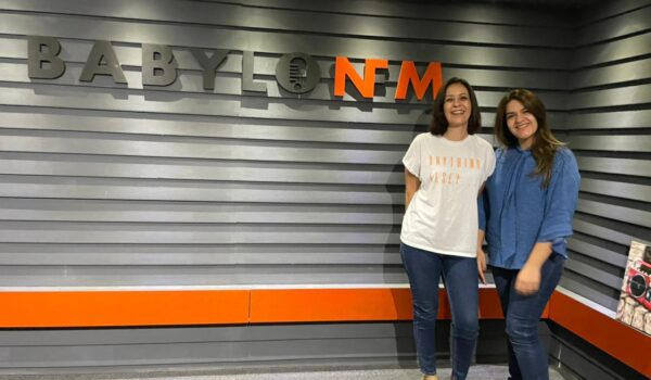 Breakfast Club – Kinana and Abeer from Fais Maison