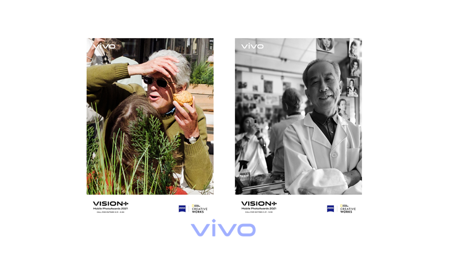 vivo officially launches VISION+ Mobile PhotoAwards 2021